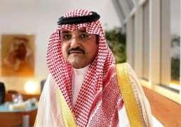 الأمير مشعل بن ماجد يرعى اطلاق البرنامج التدريبي لتوطين الوظائف بجدة شوال المقبل