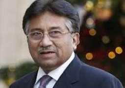 NADRA blocks CNIC of Pervez Musharraf