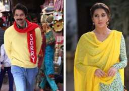 Mehwish Hayat, Fahad Mustafa share first look from Load Wedding