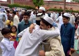 Govt announces public holidays for Eidul Fitr