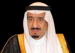 اجتماع يضم السعودية والإمارات والكويت في مكة المكرمة لمناقشة دعم الأردن اقتصاديا