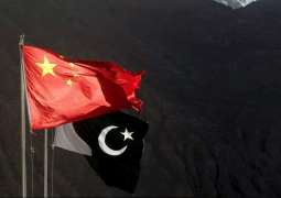 Pakistan to act as bridgehead China's cooperation with Europe: Experts