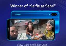 Huawei Celebrates the Spirit of Ramadan with an Exciting Selfie Competition