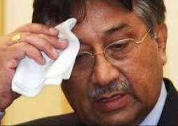National Database and Registration Authority (NADRA) blocks Computerized national identity card (CNIC) of former president Pervez Musharraf
