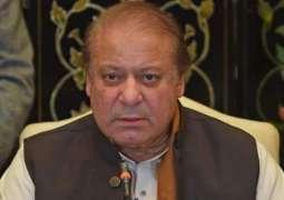اصغر خان کیس: نواز شریف نے پیسے لین دے الزام نوں رد کر دتا