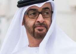 خليفة بن محمد : التاريخ أثبت حكمة زايد في إدارة دولة تنافس على الرقم واحد