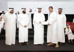 تتويج الفائزين بالدورة الثامنة من جائزة عجمان للقرآن والسنة
