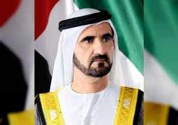 محمد بن راشد يصل إلى السعودية للمشاركة في الاجتماع الرباعي لدعم الأردن