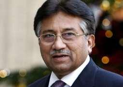 Supreme Court  orders National Database and Registration Authority (NADRA) to unblock Musharraf's national identity card (NIC)