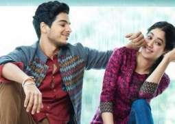 Jhanvi Kapoor starrer Dhadak's trailer is out