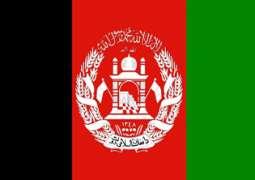 نساء وأطفال بين 13 قتيلا في هجوم انتحاري بأفغانستان وداعش يتبنى