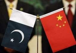 China-Pakistan to enhance anti-terrorism cooperation: Spokesperson