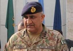Chief of Army Staff (COAS) General Qamar Javed Bajwa leaves for Kabul to meet President Ashraf Ghani