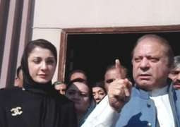Have right to choose my lawyer if it is a fair trial: Nawaz Sharif