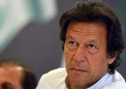 Imran Khan NA-243 Karachi nomination papers challenged