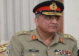 COAS leaves for Kabul to meet President Ashraf Ghani
