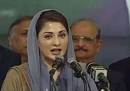 It is about time vote is respected: Maryam Nawaz