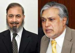 Court reserves decision on National Bank of Pakistan (NBP) president's acquittal plea