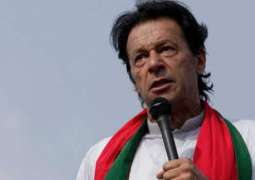 PTI decides to hold election rallies after Eid