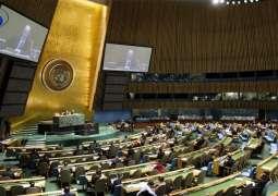 الجمعية العامة للأمم المتحدة تصوت اليوم على مشروع قرار عربي يدين جرائم الاحتلال في قطاع غزة