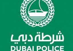 Dubai Police organises mass iftar with participation of new converts