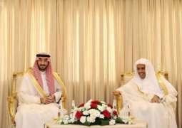 الأمير عبدالله بن بندر يعايد العلماء والمشايخ في مكة المكرمة