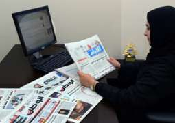 مطالعات الصحف في مملكة البحرين