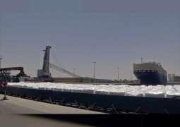 ERC begins emergency relief operations in Hodeidah
