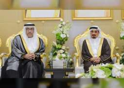 Ajman Ruler, CP receive ministers, dignitaries for Eid al-Fitr