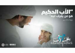 Sawab Center launches Fathers' Day campaign