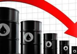 حرائق راس لانوف تهدد بتعطيل الصادرات النفطية من الميناء