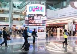 إطلاق منصة رقمية متطورة بثمان لغات في مطار دبي الدولي