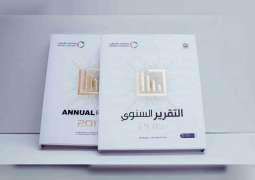 """مواصلات الإمارات تصدر تقريرها السنوي بعنوان """"الاستثمار والاستدامة .. تفوق والتزام"""""""