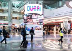 Dubai launches installation to inspire transit passengers to stopover