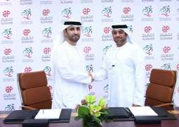 ALFAHIM announces three-year partnership with UAE Triathlon Federation
