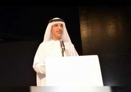 GAS holds meeting on launch of 'Future Sports Foresight Study'