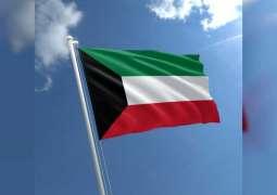 الكويت : لدينا الإمكانيات لتحويل البلاد إلى مركز مالي وتجاري في المنطقة