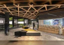 Dubai Future Foundation hosts EY wavespace centre within Area 2071