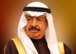 سمو رئيس الوزراء: مملكة البحرين تبذل جهودا متواصلة للحفاظ على البيئة والثروات الطبيعية
