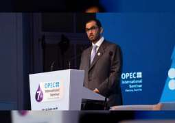 Oil industry stands on threshold of historic step change in demand for its products: ADNOC CEO