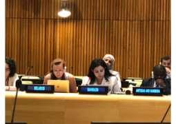 البحرين تشارك في اجتماع المجلس التنفيذي لهيئة الأمم المتحدة للمرأة