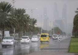 الطقس في الامارات غدا