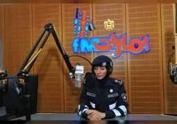 """""""أبوظبي الإذاعية"""" و""""الإعلام الأمني"""" تطلقان مبادرة """"لسلامتكم"""""""