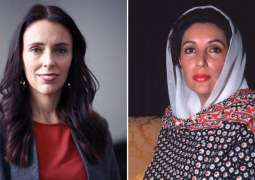 New Zealand PM becomes second world leader after Benazir Bhutto to give birth while in office
