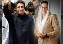 Bilawal Bhutto shares heartfelt message on mother's birthday