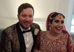 Benazir Bhutto's niece gets married in London