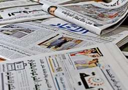 صحف الإمارات :الحديدة تفضح ايران..والحق يتقدم والشر يتراجع