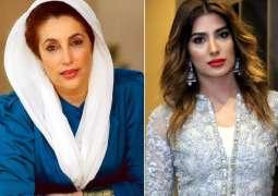 Mehwish Hayat clarifies Benazir's biopic won't be made without family's consent