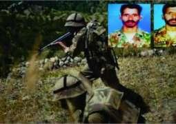 آپریشن ردالفساد دے تحت جنوبی وزیرستان وچ کامیاب آپریشن، 6دہشت گرد ہلاک:آئی ایس پی آر
