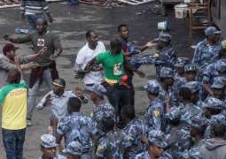 UAE strongly condemns terror explosion in Addis Ababa